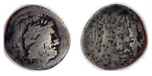 Quinaire en argent de la République romaine